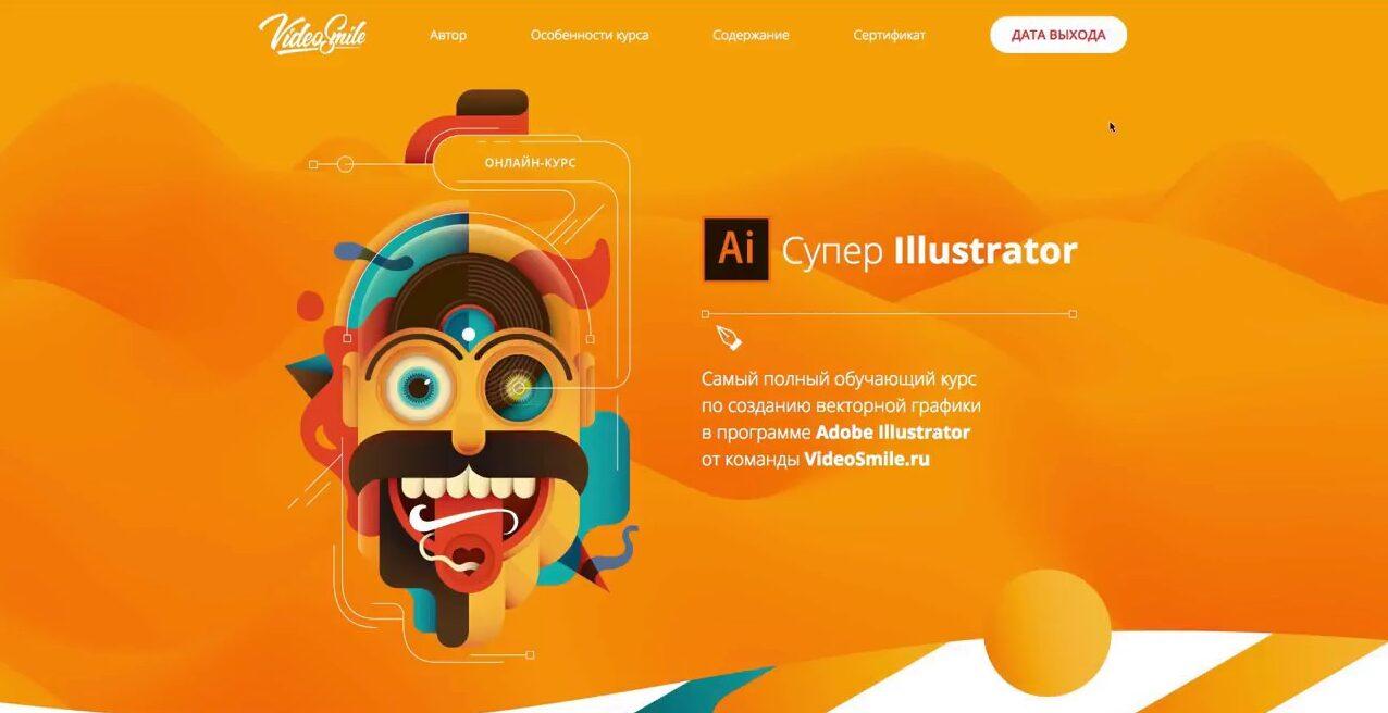1. Еллен Луптон і Дженніфер Коул Філліпс «Основи графічного дизайну: ключові принципи візуального проєктування» – безкоштовний онлайн-курс освітньої платформи Skillshare Design