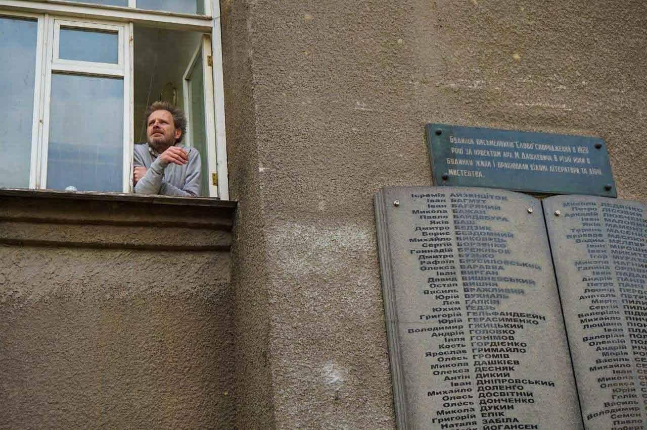 Літературна резиденція Харків