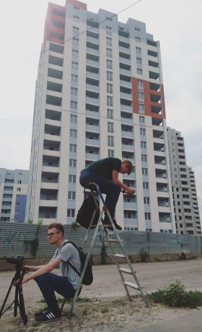 Не Вдома - кадр зі зйомок