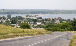 ОТГ Харків