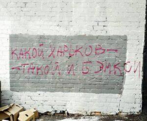 Стіна Гамлета