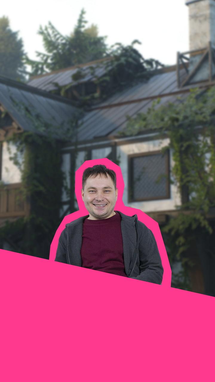 Сергій Рудавін